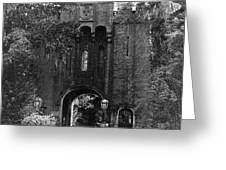 Shady Castle Gate Greeting Card