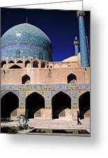 Shah Mosque At Isfahan In Iran Greeting Card