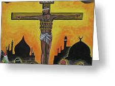 Shahid Or Martyr Greeting Card by Darren Stein