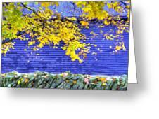 Shaker Stone Fence 2 Greeting Card