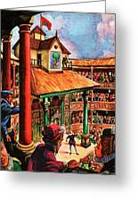 Shakespeare Performing At The Globe Theater Greeting Card