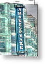 Shakespeare Theater Greeting Card by Barry R Jones Jr
