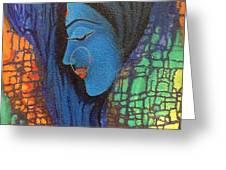 Shakti Greeting Card
