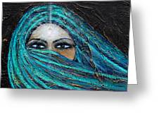 Shambala Greeting Card by NARI - Mother Earth Spirit