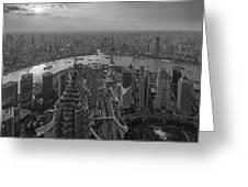 Shanghai, China Greeting Card