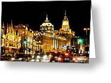 Shanghai City 1 Greeting Card