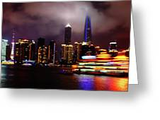 Shanghai Exposed Greeting Card