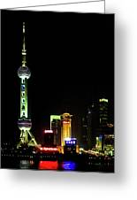Shanghai Greeting Card