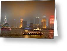 Shanghai Skyline At Night Greeting Card by James Dricker
