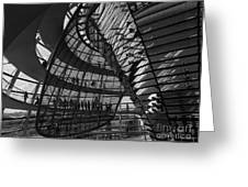 Shapes In Berlin 2 Greeting Card