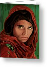 Sharbat Gula From Nat Geo Mccurry 1985 Greeting Card