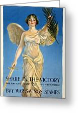 Share In The Victory. Save For Your Country Greeting Card