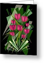 Sharp Blades Of Tulips  Greeting Card