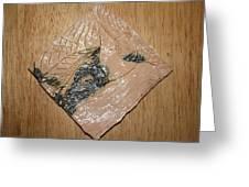 Sharpen - Tile Greeting Card