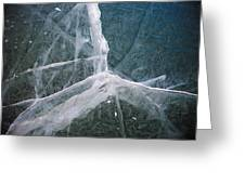 Shattered Ice Greeting Card