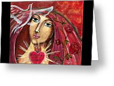 She Who Comforts Us Greeting Card