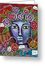 She Who Restores Wellness Greeting Card
