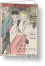 Sheet Music Dans Lxviiieme By Achille Bloch And Louis Byrec, Performed By Farville And Reschal Theo Greeting Card