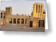 Sheikh Saeed House And Museum Greeting Card