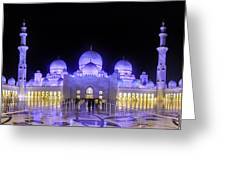 Sheikh Zayed Mosque Panorama View Greeting Card
