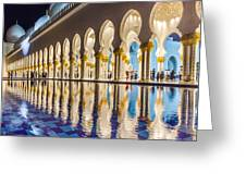 Sheikh Zayed Mosque Reflections Greeting Card