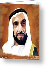 Sheikh Zayed Greeting Card