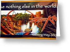 Sheikra Poster Add One Greeting Card