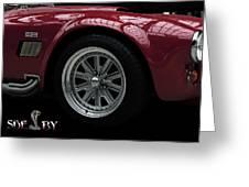 Shelby Cobra Sports Car Greeting Card