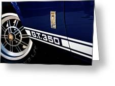 Shelby Mustang G T 350 Cobra Greeting Card