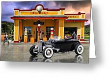 Shell Station .... Greeting Card