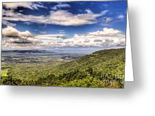 Shenandoah National Park - Sky And Clouds Greeting Card