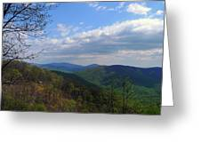Shenandoah Skies Greeting Card