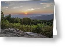 Shenandoah Valley Sunset  Greeting Card