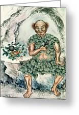 Shennong, Chinese God Of Medicine Greeting Card