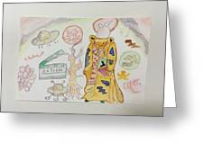 Shenya Custom Made Painting  Greeting Card