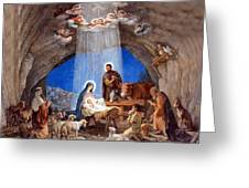 Shepherds Field Nativity Painting Greeting Card by Munir Alawi