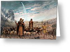Shepherds Field Painting Greeting Card