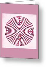 Shepherd's Race - Rose Greeting Card
