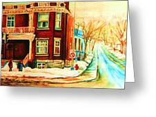 Sherbrooke In Winter Greeting Card