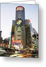 Shibuya Greeting Card
