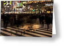 Shibuya Scramble Greeting Card