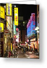 Shibuya Street At Night In Tokyo Greeting Card
