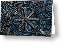 Shield Of Time Greeting Card