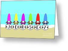 Shih Tzu Surf Jersey Greeting Card