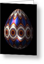 Shimmering Christmas Ornament Egg Greeting Card
