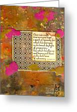 Shine Even In Adversity Greeting Card