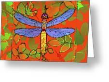 Shining Dragonfly Greeting Card by Mary Ogle