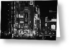 Shinjyuku At Night Greeting Card