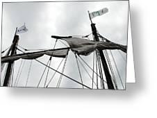 Ship 7 Greeting Card