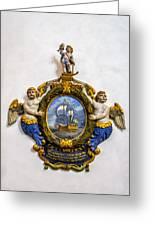 Ship Memorial Greeting Card